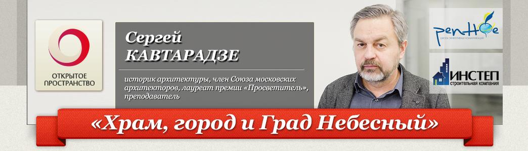 shapka-sayt3